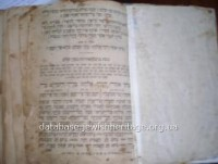 book of Siddur #1