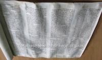 Torah #4