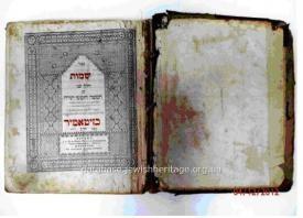 Пять книг Моисея с комментариями Раши и Оргхаим. #6