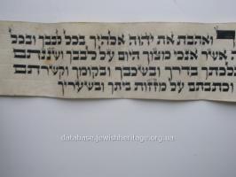 """Текст молитви """"Шма"""" (1-й уривок) для тфілін на івриті #4"""