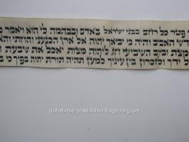 The text in Hebrew #3