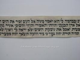 The text in Hebrew #4