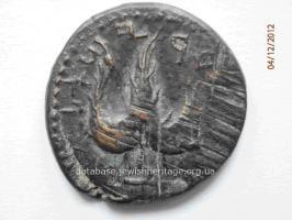 Монета іудейська #2