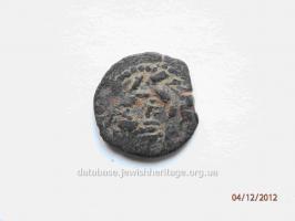 Монета іудейська #1