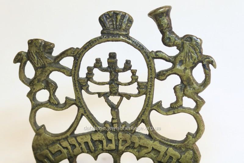 Hanukkah lamp #7