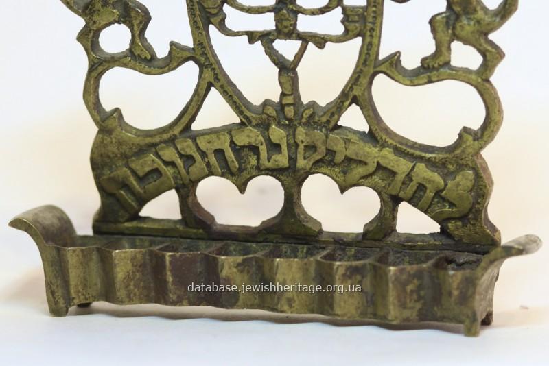 Hanukkah lamp #10