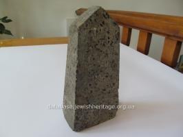 Сult article of piramidal form #3
