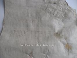 """Фрагмент сувою Тори, книга """"Бемідбар"""" #6"""