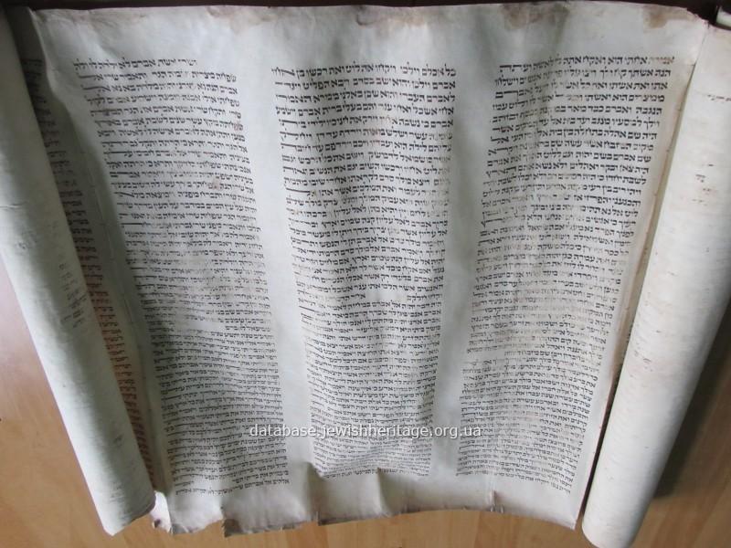 Torah #2