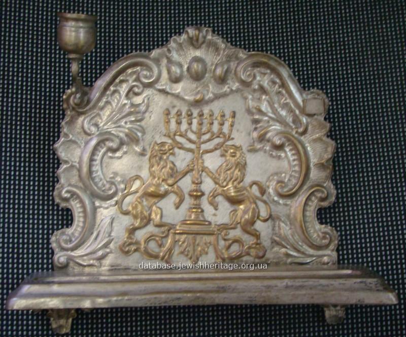 Hanukkah lamp #2